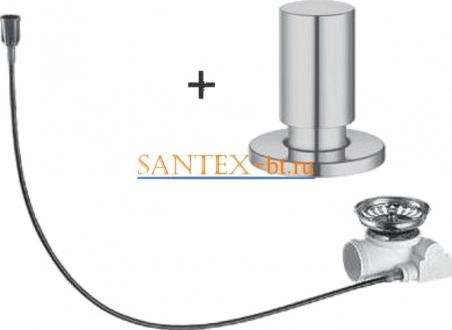 Набор доукомплектации клапаном-автоматом BLANCO с круглой ручкой нержавеющая сталь матовая полировка 517546