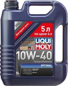 Моторное масло LIQUI MOLY Optimal 10W-40 5 л