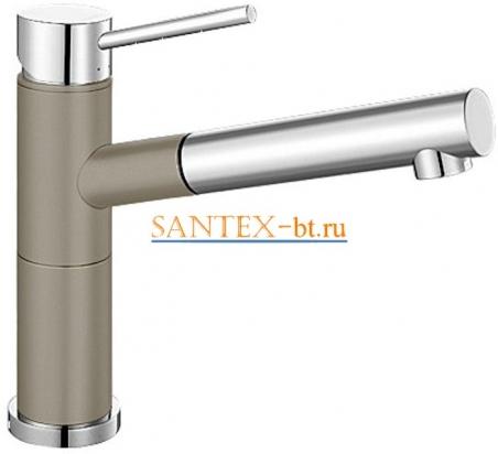 Смеситель BLANCO ALTA-S Compact SILGRANIT
