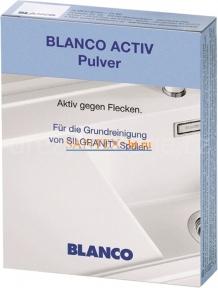 Чистящие средство BLANCO ACTIV для моек из материала SILGRANIT упаковка из 3 пакетиков по 25 г